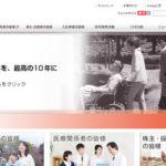 武田薬品工業へのMR転職(中途採用)で知るべき特徴